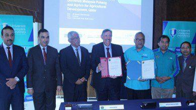 """صورة """"اجريكو"""" القطرية وجامعة باهانج توقعان اتفاقية تفاهم لتطوير الزراعة"""