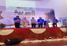 Photo of وزارة التعليم الماليزية تطلق عام اللغة العربية 2020