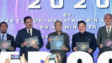 Photo of تساهم بنحو 104.2 مليار رينجيت.. مهاتير يدشن سياسة السيارات الماليزية 2020