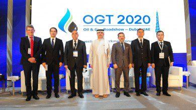 """Photo of بحضور 300 مندوب يمثلون 20 دولة.. دبي تحتضن المؤتمر الدولي """"النفط والغاز تركمانستان 2020"""""""