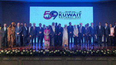 Photo of سفارة الكويت في ماليزيا تحتفل بالعيد الوطني التاسع والخمسين
