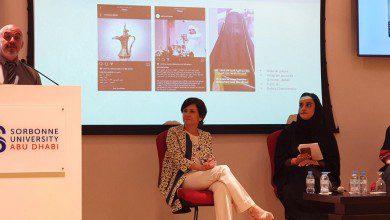 "Photo of جامعة السوربون أبوظبي تُنظّم جلسة حوارية تحت عنوان ""رشفة من الوطن: المأكل والمشرب بين التراث والهوية في الإمارات """