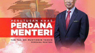 صورة الثالث منذ بداية تقييد الحركة.. خطاب مرتقب لرئيس الوزراء الماليزي