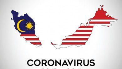 Photo of تعرف على قائمة المناطق الأكثر خطورةً في ماليزيا