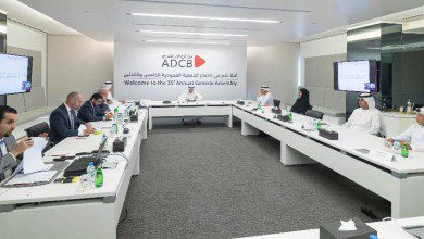 صورة مجلس إدارة بنك أبوظبي التجاري يعلن عن انتخاب معالي خلدون خلیفة المبارك رئيساً لمجلس إدارة البنك