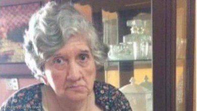 صورة عجوز تعود إلى الحياة بعد موتها المفترض بفيروس كورونا