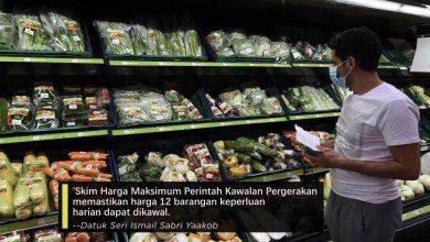 صورة البدء بتطبيق قرار الحد الأقصى لأسعار السلع الأساسية في ماليزيا