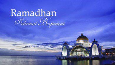 صورة الجمعة غرة شهر رمضان المبارك في ماليزيا