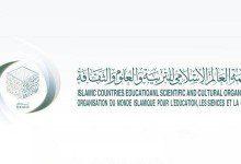 Photo of الإيسيسكو توفر برنامجاً مجانياً لتعليم اللغة العربية خلال تقييد الحركة في ماليزيا