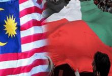 Photo of ماليزيا تدعو لدعم الفلسطينيين وإفشال خطة ضم الضفة الغربية