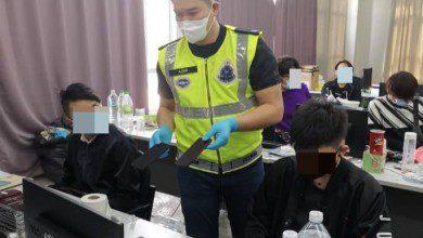 صورة الشرطة الماليزية تضبط عصابة نصب واحتيال إلكتروني