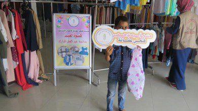 صورة مؤسسة فتحي عفانة للأعمال الإنسانية تعلن تدشين مشروع فرحة طفل – كسوة العيد