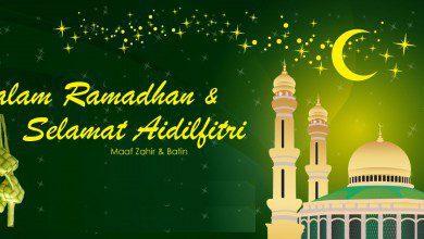 صورة الأحد أول أيام عيد الفطر بماليزيا
