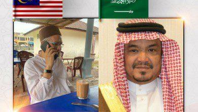 Photo of السعودية تشكر ماليزيا على قرارها المبكر الخاص بموسم الحج