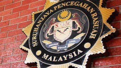 Photo of قانون جديد لتعزيز جهود الهيئة الماليزية لمكافحة الفساد