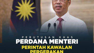 Photo of خطاب منتظر لرئيس الوزراء الماليزي اليوم بخصوص قرار تقييد الحركة