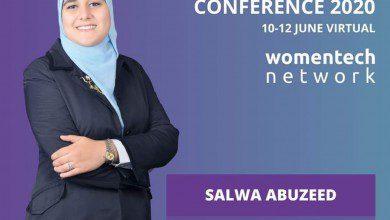 صورة سلوى محمود تمثل مصر في المؤتمر الدولي للمرأة 2020