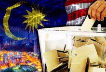 Photo of أكثر من مليار رينجيت تكلفة الانتخابات العامة الماليزية المتوقعة