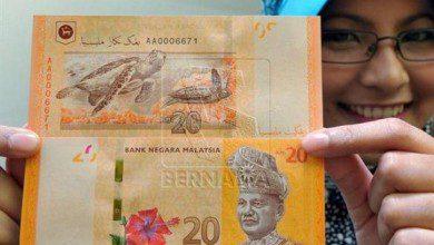 "Photo of من هو صاحب الصورة على عملة ""الرينجيت"" الماليزي؟"