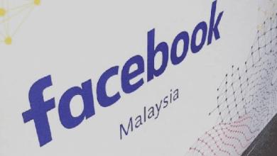 Photo of فيسبوك: الشركات الماليزية تبحث عن نهج جديد لتوسيع تجارتها الإلكترونية