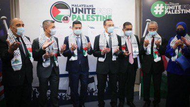 """صورة بالصور.. الخارجية الماليزية تطلق حملة تضامن بعنوان """"موحدون لأجل فلسطين"""""""
