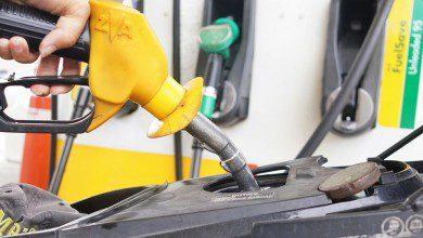 صورة ارتفاع طفيف على أسعار الوقود في ماليزيا