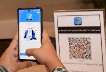 صورة ماليزيا تُلزِم تطبيقات تتبع كورونا بإتلاف بيانات المستخدمين بعد 6 أشهر من انتهاء تقييد الحركة