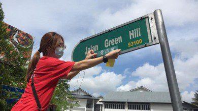 صورة جدل بسبب لغة لافتات الطرق في ولاية سراواك