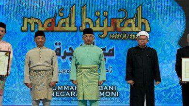 صورة ماليزيا تحيي رأس السنة الهجرية وتكرم شخصيات العام
