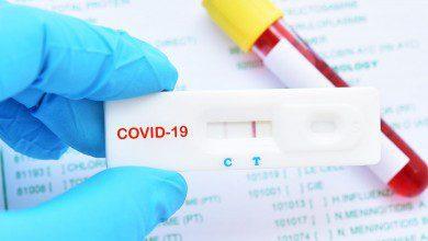 صورة 3,346 إصابة جديدة بفيروس كورونا في ماليزيا