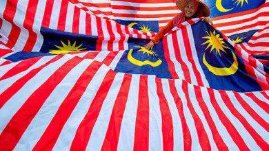 صورة يوم ماليزيا.. محطات في ذكرى تأسيس اتحاد البلاد