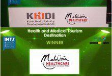 Photo of ماليزيا تفوز بجائزة السياحة العلاجية لعام 2020