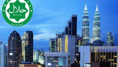 صورة ماليزيا تعتزم تنظيم مؤتمر الحلال الدولي بشكل واقعي وافتراضي