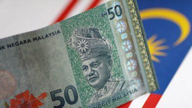 صورة الرينجيت الماليزي يواصل ثباته رغم الانتخابات والاضطرابات