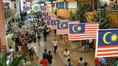 صورة مبيعات الأسواق المحلية الماليزية تحقق أرقاماً إيجابية