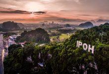 صورة مدينة ايبوه.. تحفة الترفيه وسط الطبيعة الخلابة