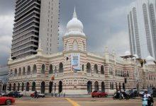 صورة المتحف الوطني الماليزي للمنسوجات.. فن التطريز في أبهى حلة