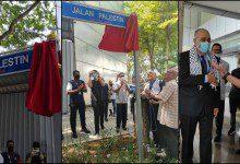 Photo of افتتاح شارع فلسطين في العاصمة كوالالمبور