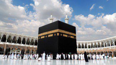 صورة الشؤون الدينية الماليزية تواصل جهودها لاستئناف رحلات العمرة
