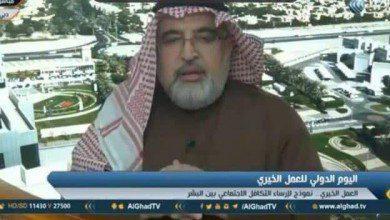 """صورة """" احمد إبراهيم """" يرصد أهم الأعمال الخيرية التي تقدمها دولة الإمارات"""
