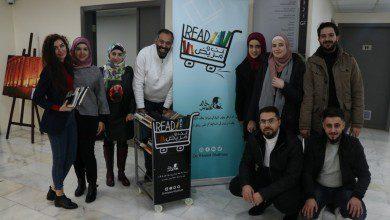 "Photo of دكتور خالد غطاس يقود عربة الأمل.. ""read انت ومريض"""