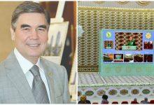 صورة تضمن حياة مزدهرة للشعب التركماني.. المصادقة على الإصلاحات الدستورية في تركمنستان