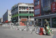 صورة الحكومة الماليزية تقرر تمديد CMCO في ولاية صباح إلى 9 نوفمبر