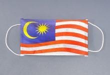 """صورة من 1 نوفمبر.. الحكومة الماليزية تقرر خفض سعر """"الكمامة"""" إلى 70 سنتاً"""