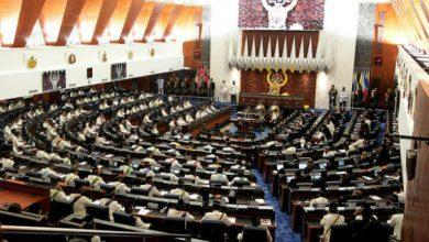 صورة البرلمان الماليزي ينعقد يوم غد بجدول أعمال دسم