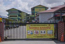 صورة طلاب ماليزيا يتجهزون للعودة إلى المدارس وفق جدول زمني يبدأ من مارس