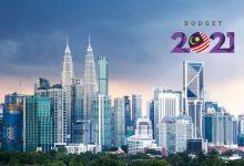 صورة البرلمان الماليزي نحو تأجيل التصويت على ميزانية 2021