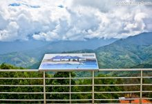 صورة صباح تعيد افتتاح أبرز معالمها السياحية ابتداء من 7 ديسمبر