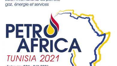صورة تونس تستضيف النسخة السادسة من معرض إفريقيا للنفط والغاز في فبراير المقبل
