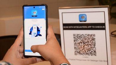 صورة الصحة الماليزية تضيف مزايا جديدة لتطبيق MySejahtera وتدعو لتحديثه